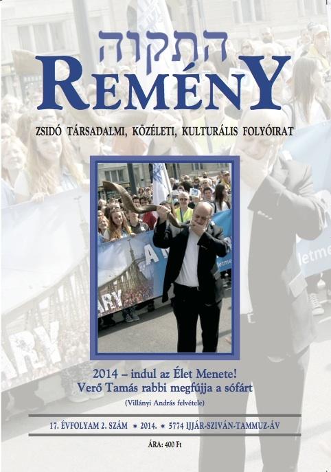 Remeny_2014_Masodik_szam_borito_Ny